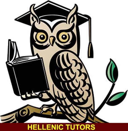 Hellenic Tutors Πανεπιστημιακά Φροντιστήρια Πτυχιακές Εργασίες Διπλωματικές Εργασίες Διατριβές